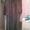 зимние шубы норка и енот #799152
