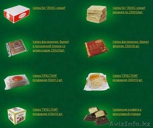 Кондитерские изделия по цене производителя - Изображение #1, Объявление #950118