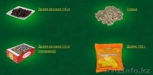 Кондитерские изделия по цене производителя - Изображение #5, Объявление #950118