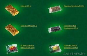 Кондитерские изделия по цене производителя - Изображение #4, Объявление #950118