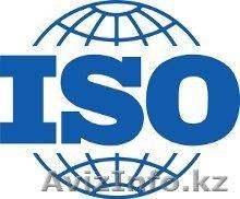 Сертификация ИСО 9001, ИСО 14001, ИСО 22000, OHSAS 18001, Объявление #1028345