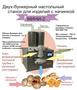 производство кондитерских изделий печенья с начинкой кондитерских
